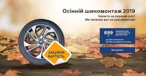 Спецпропозиції Богдан Авто | Автотрейдінг-Харків - фото 8