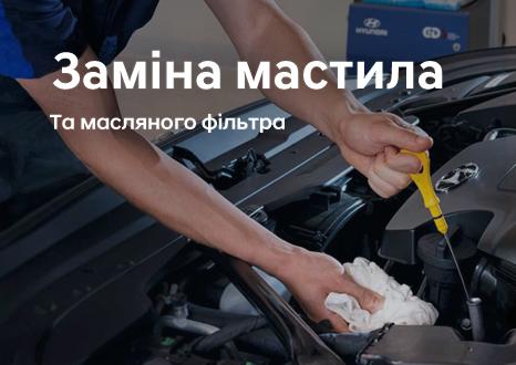 Акційні пропозиції Едем Авто | Автотрейдінг-Харків - фото 9